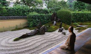 10683 Символізм в дзен-саду