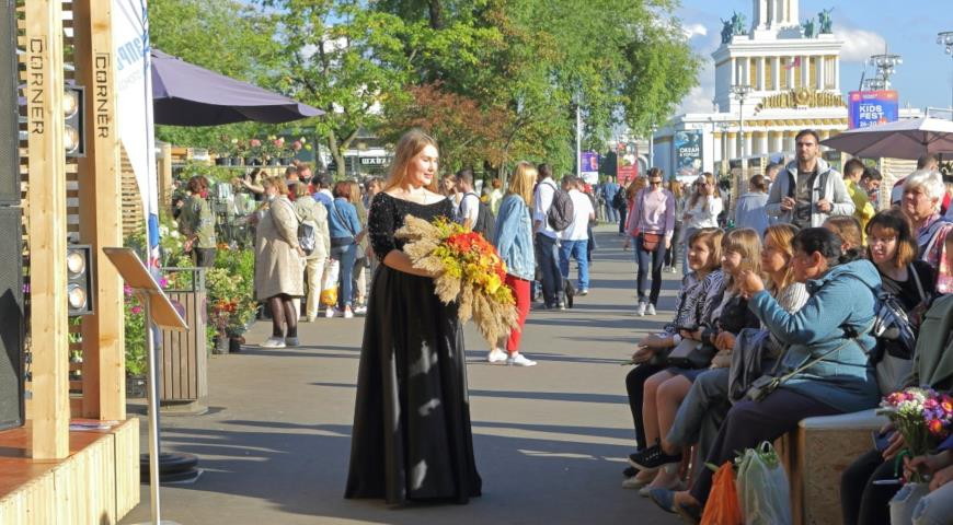 10865 «ЦВЕТЫ FEST»: первый успешный опыт открытого фестиваля на ВДНХ