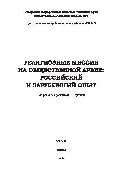 10919 Закрытие сезона выставок-ярмарок на Новинском: последние даты