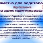 11437 Дачникам нужно готовиться к мощному паводку: предупреждение МЧС